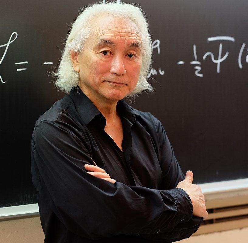 Michio Kaku Clears up God Discovery